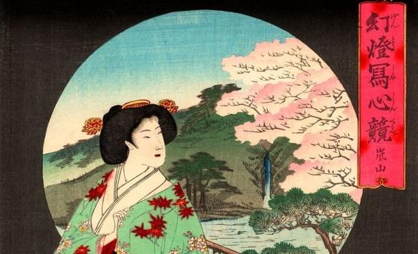 Gentō Shashin Kurabe series, Arashiyama