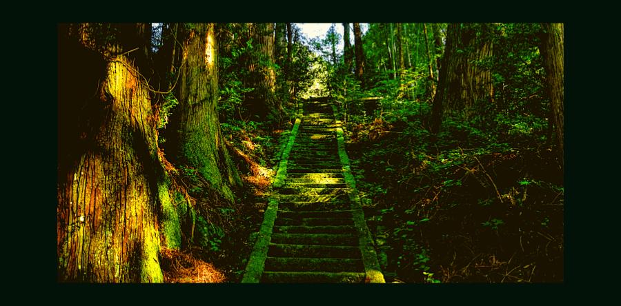Miti e leggende del Giappone