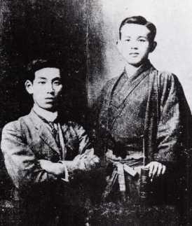 Kyosuke Kindaichi e Takuboku Ishikawa